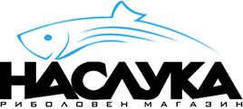 Магазин Наслука - Онлайн Магазин за Лов и Риболов