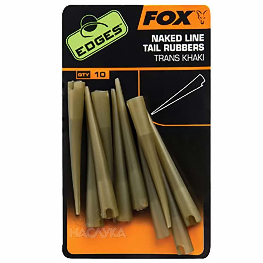 Конусовиден шлаух Fox Naked Line Tail Rubbers