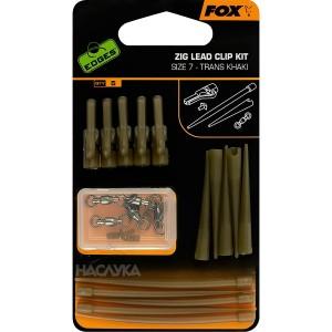 Материали за монтажи Fox Zig Lead Clip Kit