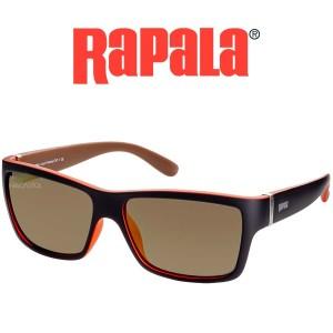 Поляризирани слънчеви очила Rapala Urban Vision Gear UVG-287A