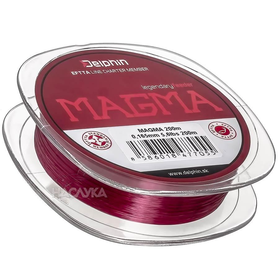 Влакно за фидер риболов Delphin Magma - 200м