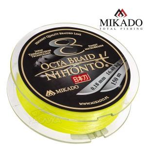 Плетено влакно Mikado Nihonto Octa Braid - Fluo