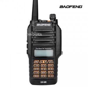 Водоустойчива двубандова радиостанция Baofeng UV-9R 5W
