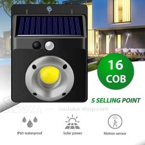 Соларна къмпинг лампа - 2566A
