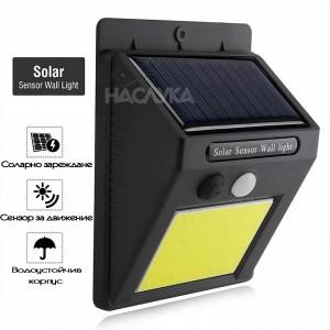 Соларна къмпинг лампа със сензор за движение