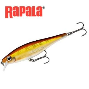 Воблер Rapala BX Minnow 10, цвят GSH