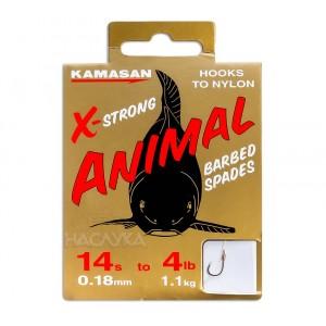 Вързани куки Kamasan Animal