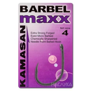 Куки Kamasan Barbel Maxx