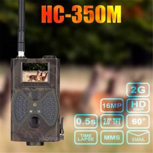 Ловна камера HC-350M