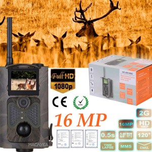 Ловна камера HC-550 M