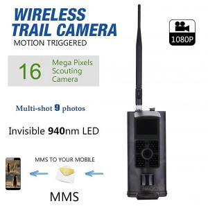 Ловна камера HC-700M - 16mp, Full HD