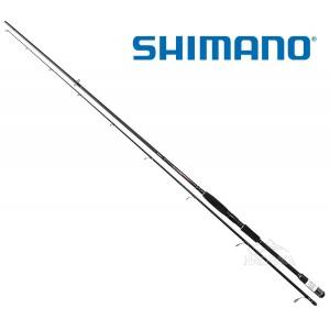 Спининг въдица Shimano Vengeance BX Shad 20-50гр