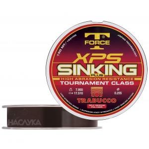 Потъващо влакно Trabucco XPS Sinking Plus - 150м