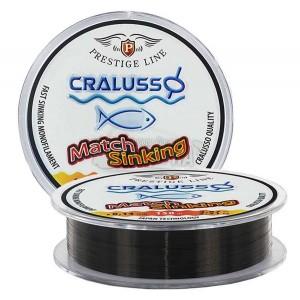 Влакно Cralusso Match Sinking line 150м