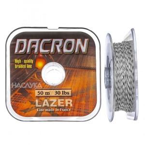 Плетено влакно за поводи и монтажи Lazer Dacron - 50м