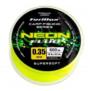 Шаранско влакно Formax Neon Fluo - 600м