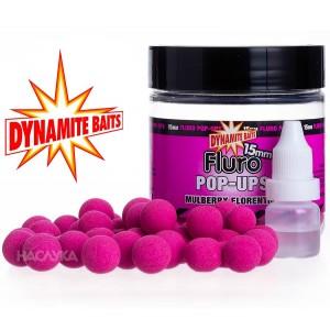 Плуващи топчета и дъмпели DB Fluro Pop-Ups - Mulberry Florentine